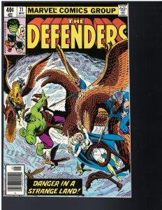 Defenders #71 (Marvel, 1979)