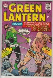 Green Lantern #39 (Sep-65) VF High-Grade Green Lantern