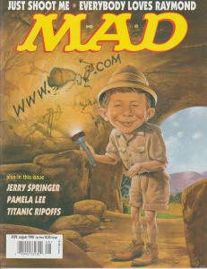 MAD MAGAZINE #372 - HUMOR COMIC MAGAZINE