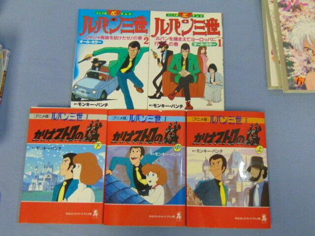 Five Lupin The 3rd Japanese Anime Manga Books Castle Cagliostro 1-3 Plus MORE!