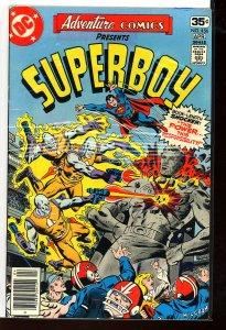 Adventure Comics #456
