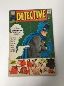 Detective Comics 367 2.5 Gd+ Good+  DC Comics SA