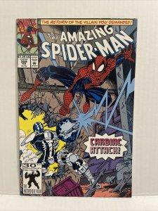 Amazing Spiderman #359 - Cardiac Appearance