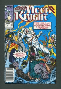Moon Knight #10  /  9.6 NM+  /  Newsstand January 1990