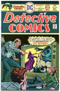DETECTIVE COMICS #453, VF+, Batman, Caped Crusader, 1937 1975, more in store