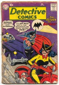 DETECTIVE COMICS #276 BATMAN BATWOMAN MOTORCYCLE 1960 FR/G