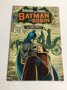 Detective Comics 403 Vf Very Fine 8.0 DC Comics