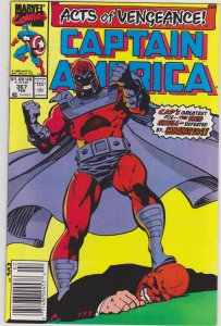 Captain America #367