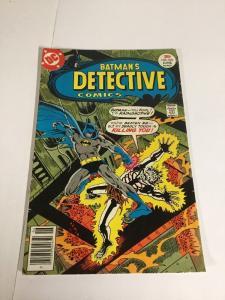 Detective Comics 470 Fn- Fine- 5.5 Batman