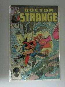 Doctor Strange (1985 2nd Series) #69, 8.5/VF+