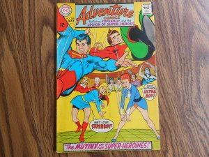 Adventure Comics #368  Neal Adams Art!! High Grade Gem VF or Better WOW