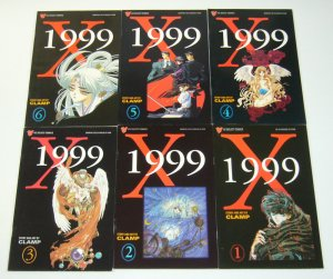 X/1999 #1-6 complete series - viz select comics - clamp - manga set lot 2 3 4 5