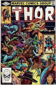 Thor #320 (1966 v1) Odin 1st Rimthursar VF