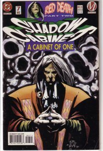 Shadow Cabinet (1994, Milestone) #0,1,2,6-10,12,14,15 (set of 11)