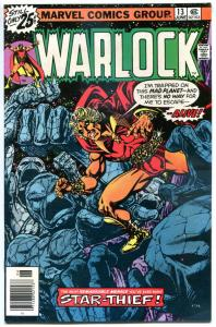 WARLOCK #13, VF+, Power of, Jim Starlin, Star Thief, 1972, Bronze age, Marvel