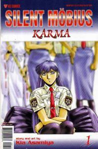 Silent Möbius: Karma #1 VF/NM; Viz   save on shipping - details inside