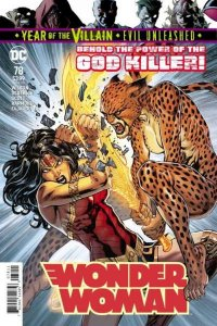 Wonder Woman (2016 series) #78, NM (Stock photo)