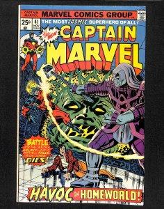 Captain Marvel #41 (1975)