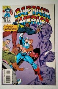 Captain America #424 (1994) Marvel Comic Book J757