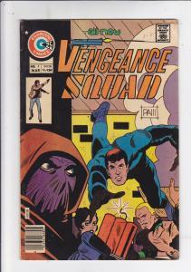 Vengeance Squad #5