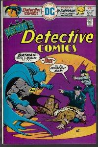 Detective Comics #454 (DC, 1975) ~NM