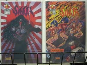SINJA DEADLY SINS (1996 L) 1A,1B  set of both covers!