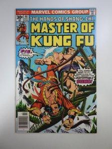 Master of Kung Fu #46 (1976)