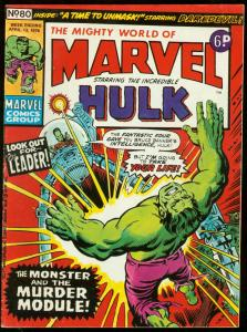 MIGHTY WORLD OF MARVEL #80 1974-HULK v LEADER-BRITISH VG