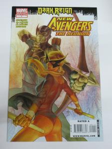 New Avengers The Reunion #1 Variant (Marvel 2009) Dark Reign Mockingbird Hawkeye