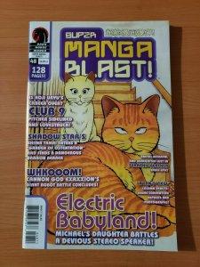 Super Manga Blast! #48 ~ NEAR MINT NM ~ (2004, Dark Horse Comics)