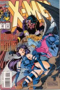 X-Men (1991 series) #29, NM- (Stock photo)