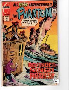 The Phantom (1969) 52 Good- (1.8)