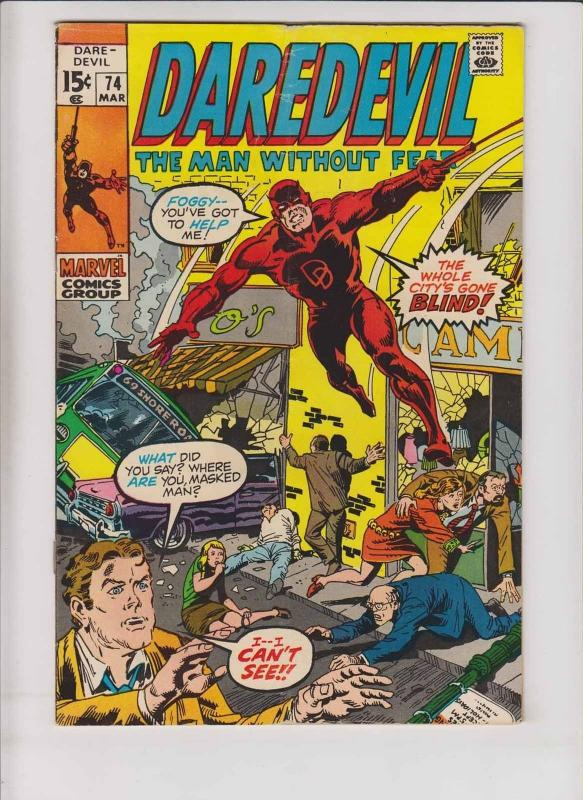 Daredevil #74 VG+ march 1971 - gerry conway - gene colan - city goes blind