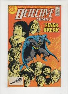 Detective Comics #584 (1988)  KS#1