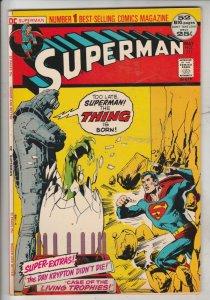 Superman #251 (May-72) VF/NM High-Grade Superman