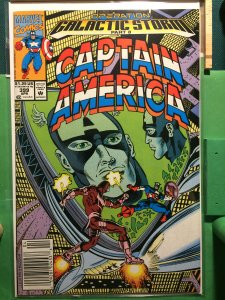 Captain America #399 Operation: Galactic Storm part 8