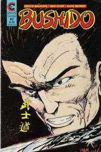 Bushido (1988 series) #2, NM + (Stock photo)