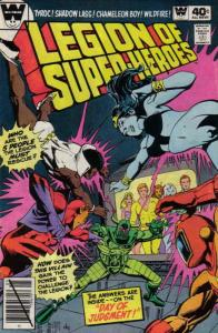 Legion of Super-Heroes, The (2nd Series) #263A FN; DC   save on shipping - detai