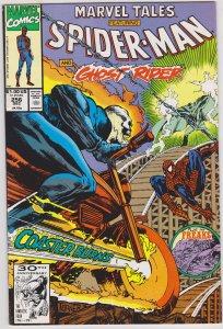 Marvel Tales #256