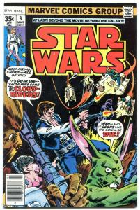 STAR WARS COMICS #8 1978- Starkiller Kid- Marvel comics VF