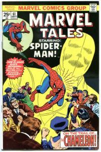 MARVEL TALES #61, 64 65 66 67 68 69, FN+, Spider-man,Stan Lee,1964,more in store