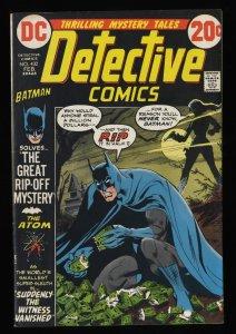 Detective Comics #432 FN+ 6.5 Batman!