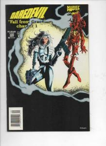 DAREDEVIL #320 NM-  Man without Fear, 1964 1993, more Marvel in store
