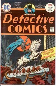 DETECTIVE 449 VF-NM July 1975 COMICS BOOK