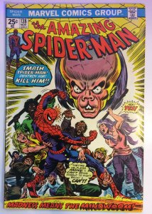 Amazing Spider-Man #138 Marvel FN/NFN (1977) 1st App. of Mind Worm