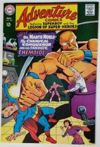 Adventure Comics #362 (1967)