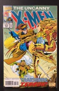 The Uncanny X-Men #313 (1994)