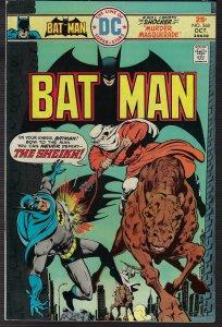 Batman #268 (DC, 1975) VF+