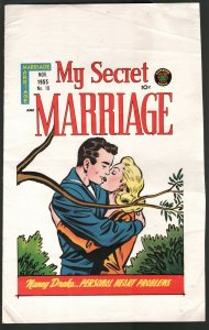 My Secret Marriage #18 Printers Proof Cover Sheet 1955-Superior Comics-rare-VG
