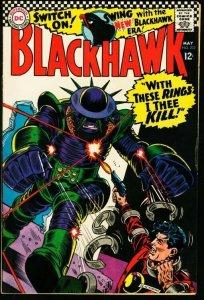BLACKHAWK #232-DC FN/VF